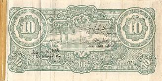 Marshall L. Windmiller Short Snorter Note #5 : Japanese Invasion Money 10 Dollars - Series MP - back