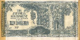 Marshall L. Windmiller Short Snorter Note #5 : Japanese Invasion Money 10 Dollars - Series MP - front