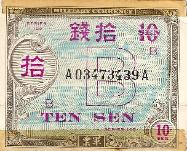 Marshall L. Windmiller Short Snorter Note #6 - Japan Military Currency 10 Sen - Series 100 - Serial # A034734439A - front