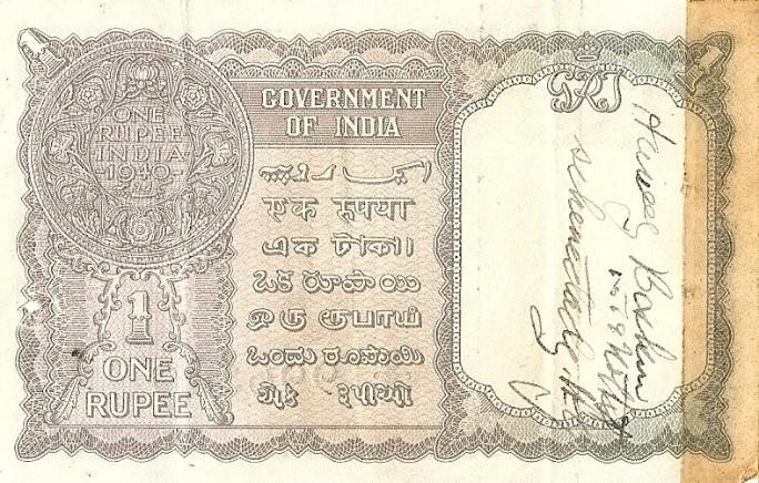 Marshall L. Windmiller Short Snorter Note #7: India 1 Rupee - Serial # C/28 996349 A - back