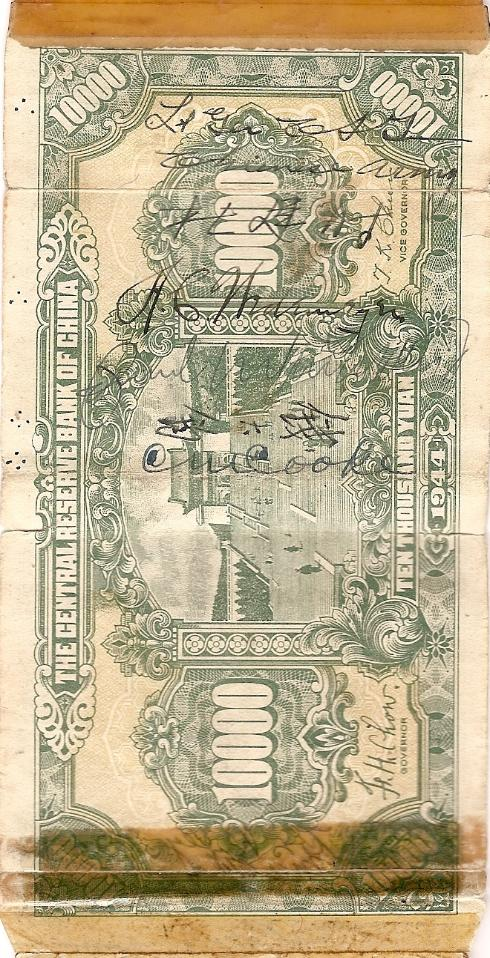 George J. Grimm Short Snorter Note #9: China 10000 Yuan - Serial # AAU back.