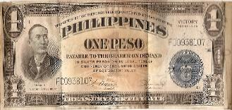 Robert James Marguerite Philippines 1 Peso Short Snorter front